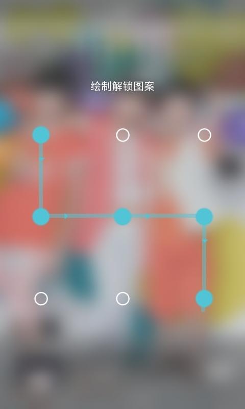 《 TFBOYS主题iphone锁屏 》截图欣赏