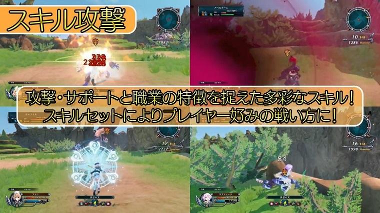 《四女神Online:网络次元海王星》战斗画面
