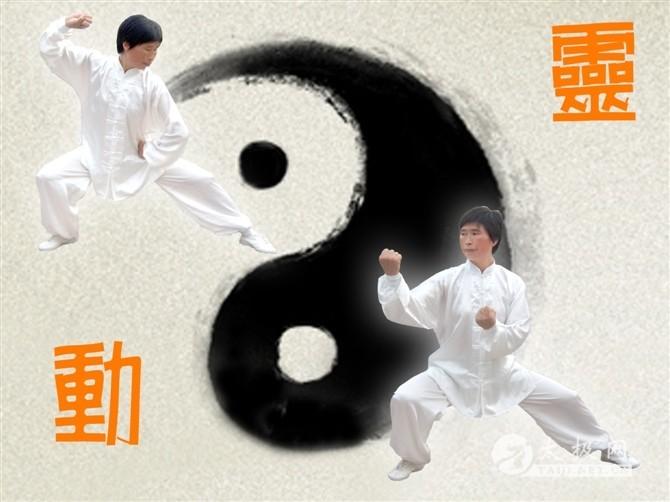 桂林拳指书画家蒋济川