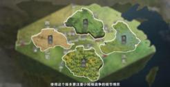 """《三国志•战略版》""""军争地利""""剧本视频评测:跟郭德纲学地理?"""