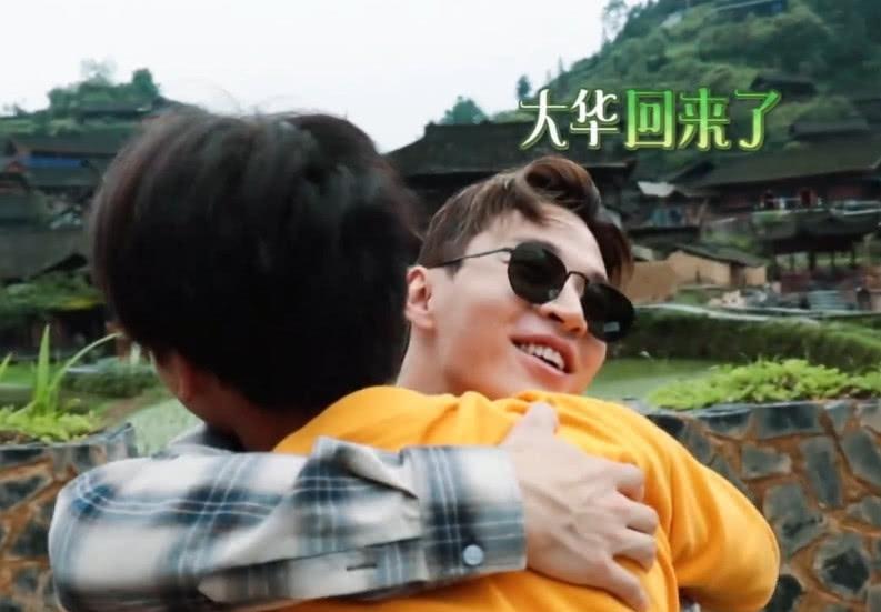 刘宪华压轴出场笑点不断,与彭昱畅形成产生鲜明对比