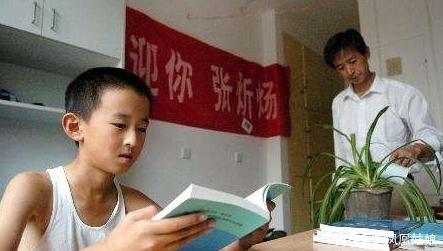 天才神童10岁上大学, 16读博士, 逼父母在京买房, 现状如何?