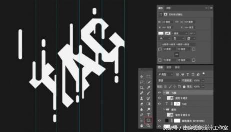 ps设计碎片化的融化字体