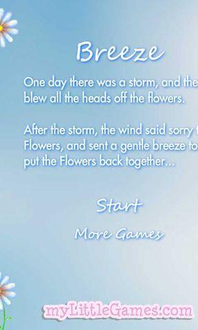《 花朵乱舞 》截图欣赏