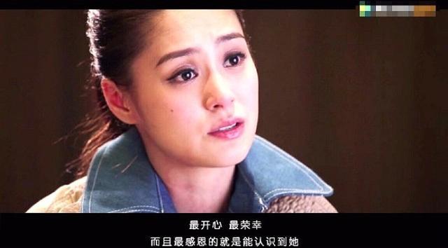 阿娇含泪感谢阿Sa:艳照已过去,别人怎么说我不介意