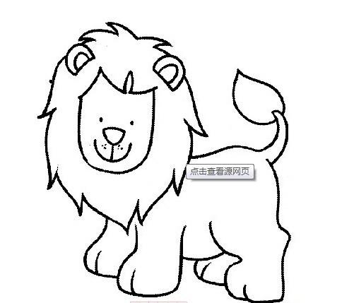 我想要狮子的简笔画