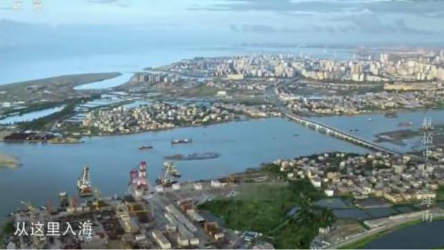 央视航拍中国第一季第一集,海南岛成为首选!看完美哭海南人!