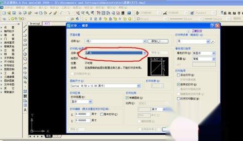 cad虚拟pdf设置打印机cad替换参照底图图片