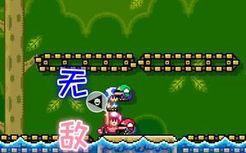 【桀哥多人图#638】蘑菇王国,合体!