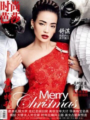 《 时尚芭莎?2010年12月刊 》截图欣赏