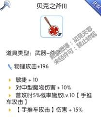 商人系职业专题041.JPG