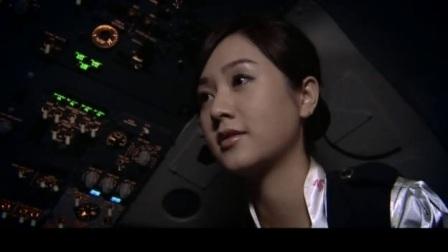 和空姐一起的日子第12集