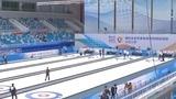 北京相约北京冰上项目测试赛赛程过半 场馆运行等方面接受全面考验