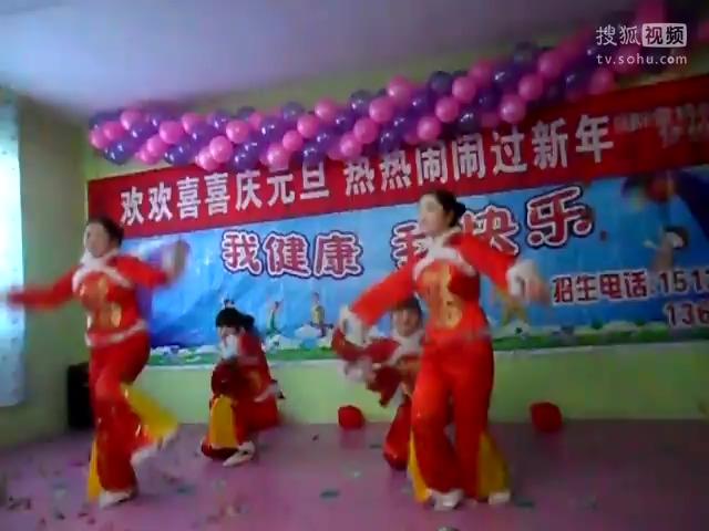 幼儿园老师舞蹈 开门红