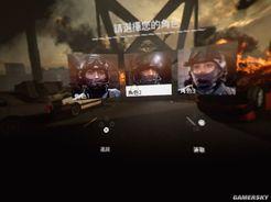 《亡命小队》游民评测7分 这不是VR最好的时代