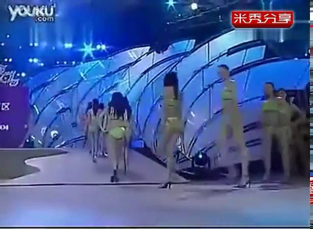 美女超薄内衣秀 泳装模特大赛内部视频
