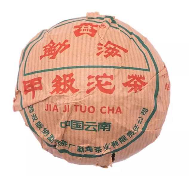 2002年勐海茶厂大益红丝带甲级沱茶