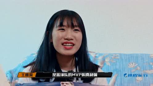 哈哈!中国女孩的C罗签名球衣竟被篮球队员误签了