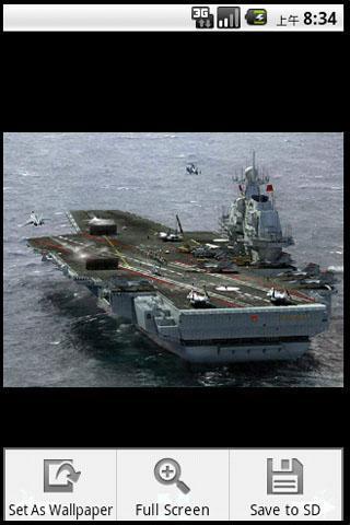 海军舰船的壁纸