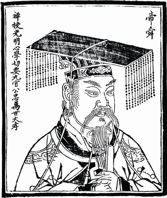 中国历史传说:尧舜禹帝(9)