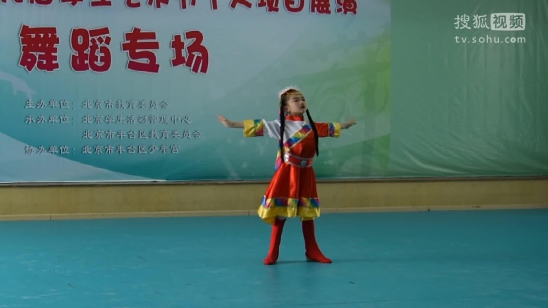 幼儿园大班藏族舞蹈教案多幸福