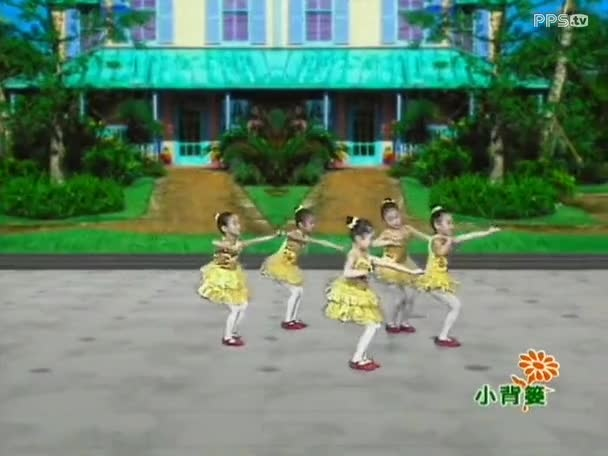 儿童舞蹈-幼儿园童趣舞蹈合集-幼儿舞蹈视频