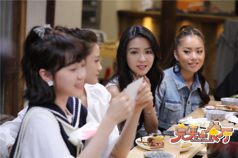 """《完美的餐厅》传递中华美食文化 """"斜杠偶像""""传递正能量"""