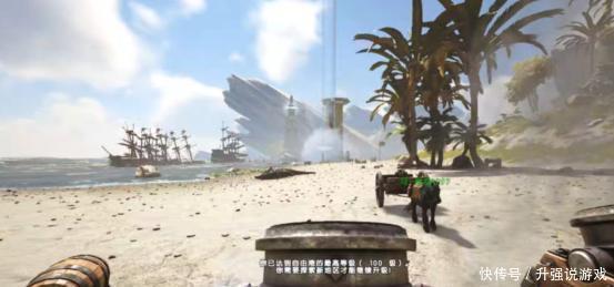 <b>海盗游戏《Atlas》老外欺负中国玩家?最后还是遭了报应,活该!</b>