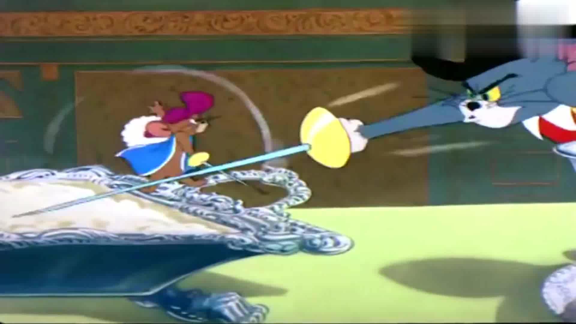 汤姆抓杰瑞同伴,被杰瑞用剑刺了,杰瑞挺厉害啊.