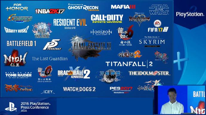 《仙剑6》《轩辕剑》确认登录PS4平台