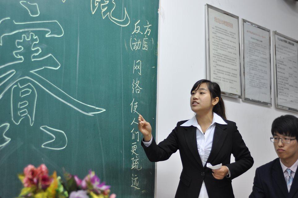 河北农业大学摄影协会