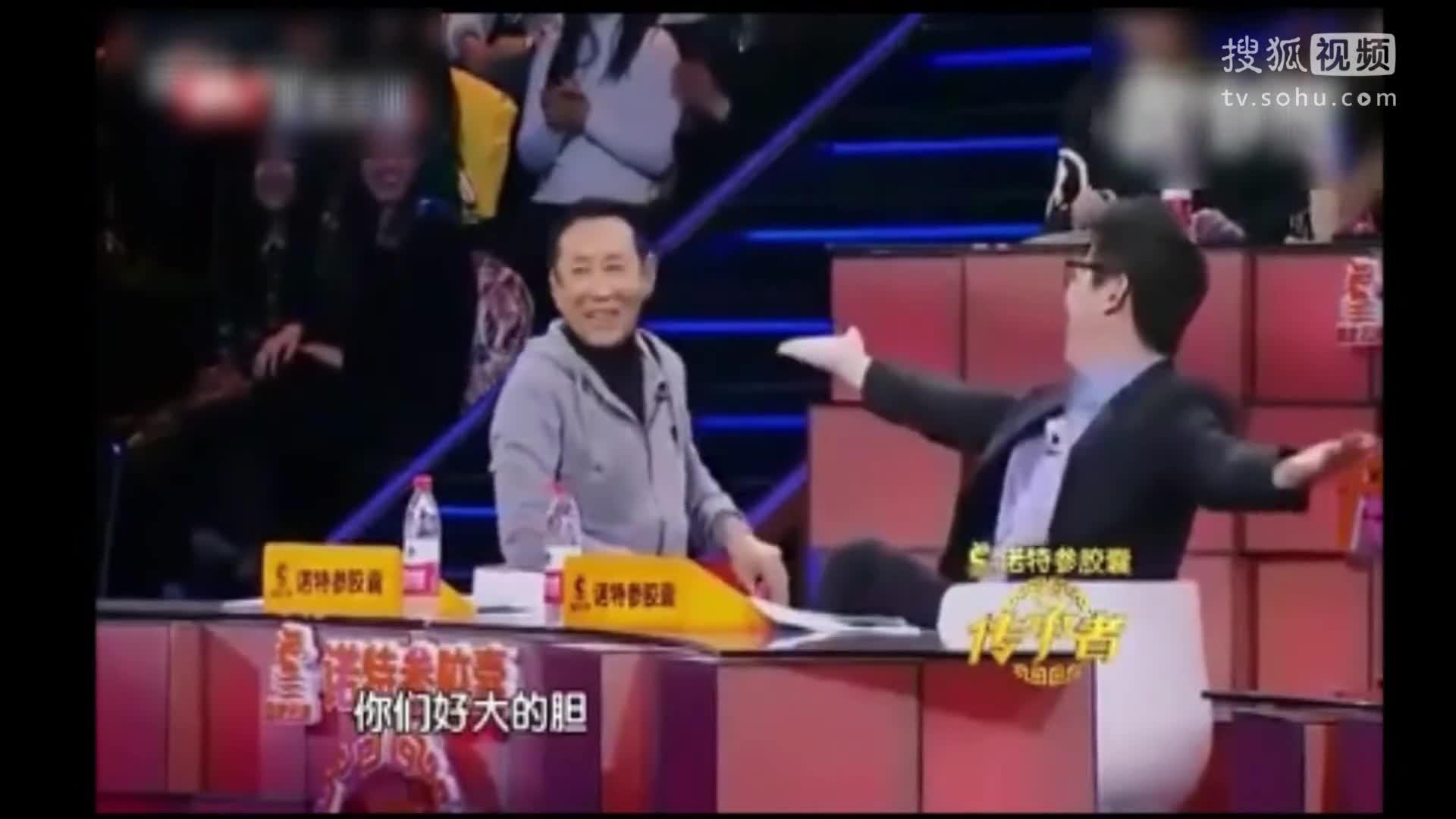 《传承者》陈道明发飙视频曝光:你们胆子好大 仗义执言获赞