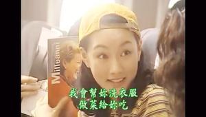 情定大饭店:泰俊擅自做主让人跟甄茵住,用书挡住她杀人的眼神