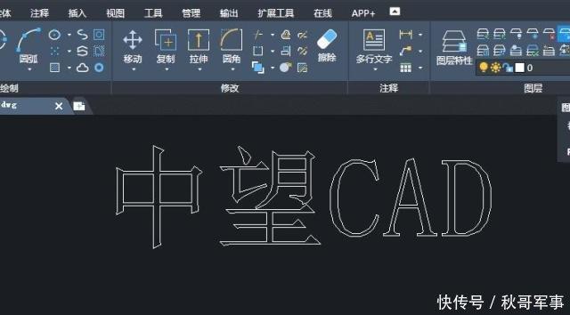 CAD把锥度拉伸为三维尺寸这几步很关键cad效果标注文字方法图片