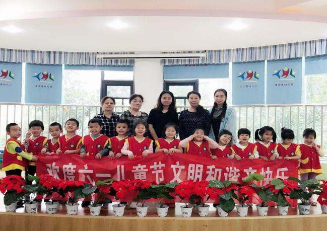 木莲社区与童话里幼儿园联合开展六一儿童节活动合影.
