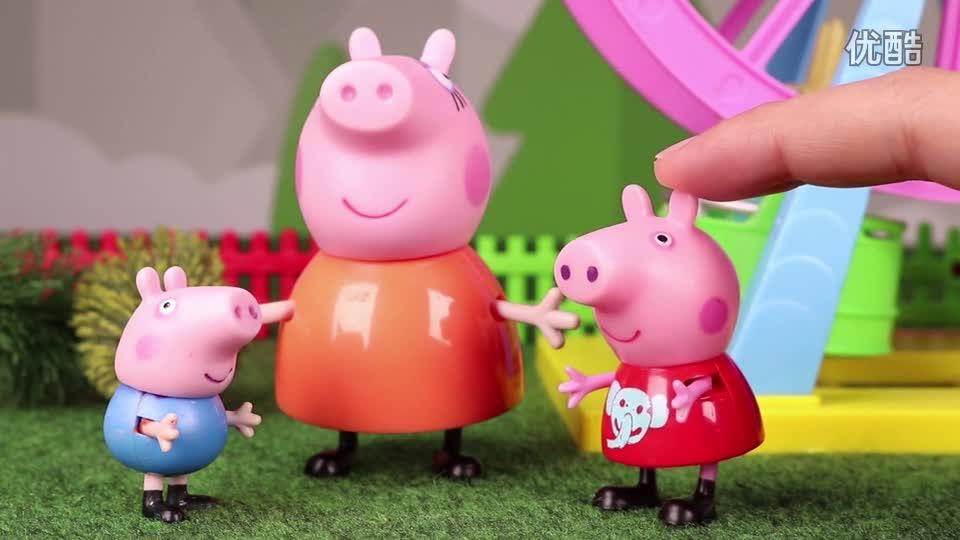 粉红小猪佩琪 乔治把气球弄丢了