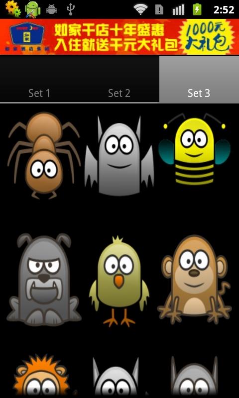《给孩子的动物寓言》蚂蚁