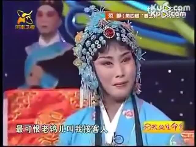 河南豫剧大全 陈三两 选段