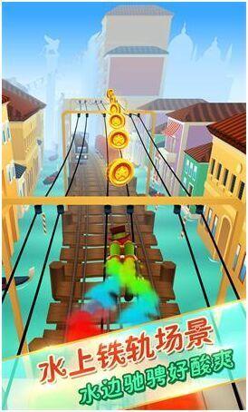 地铁跑酷-少年时代安卓版高清截图