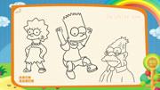 海知卡通简笔画,辛普森一家画法视频合集,海知简笔画大全系列