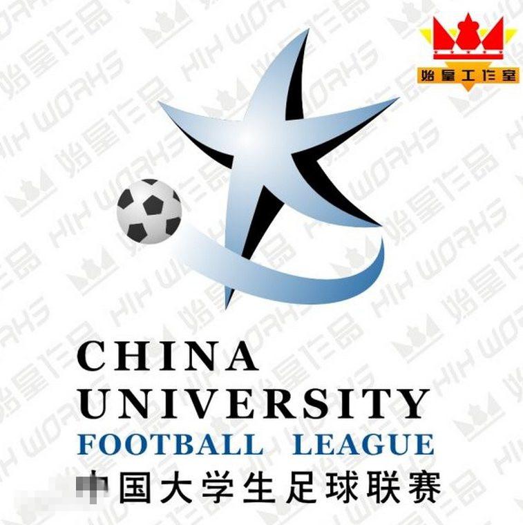 中国大学生足球联赛图片