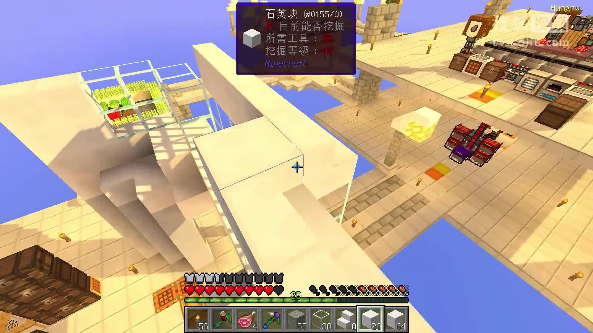 我的世界minecraft《安逸菌de天空工厂2》mc单人模组