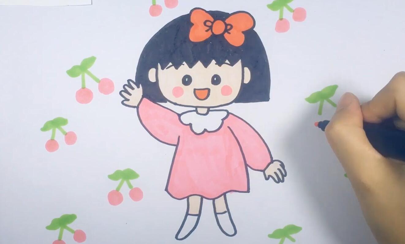 【可乐姐姐学画画】樱桃小丸子