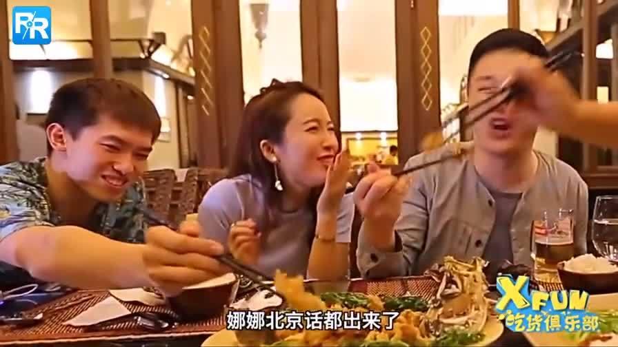 <b>XFun吃货俱乐部</b>,你所不知道的缅甸美食