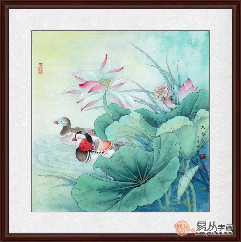 选 王一容斗方花鸟画荷花鸳鸯图《天香合和》(作品来源:易从网)