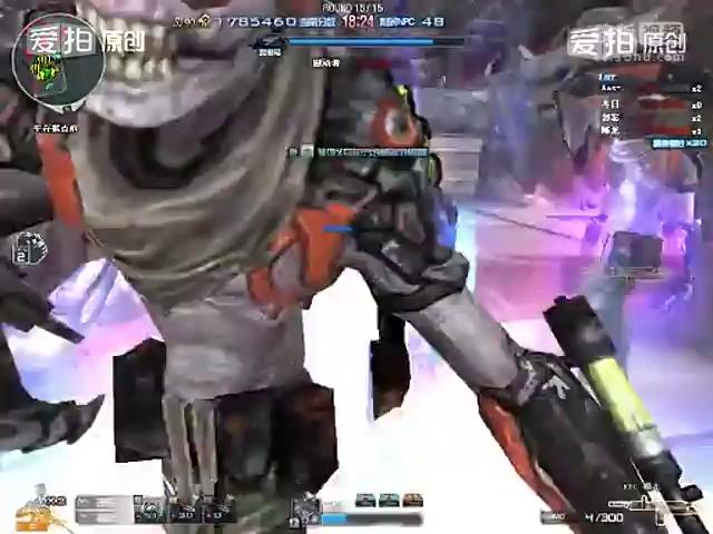 cf陈子豪龙啸视频 图片合集图片
