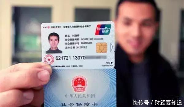 工银金融社保卡   个人金融 中国工商银行中国网站