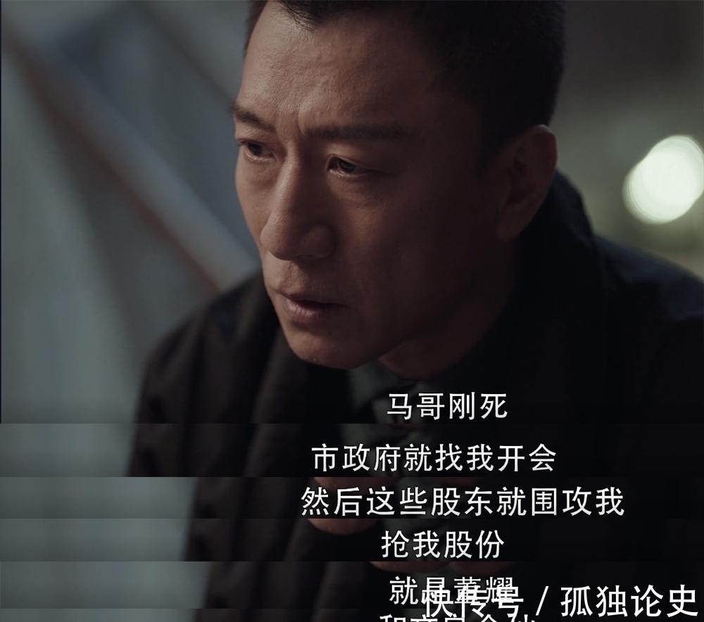 横扫黑风暴:高明元的失败威胁李成阳 李成阳:我和马帅一起死了