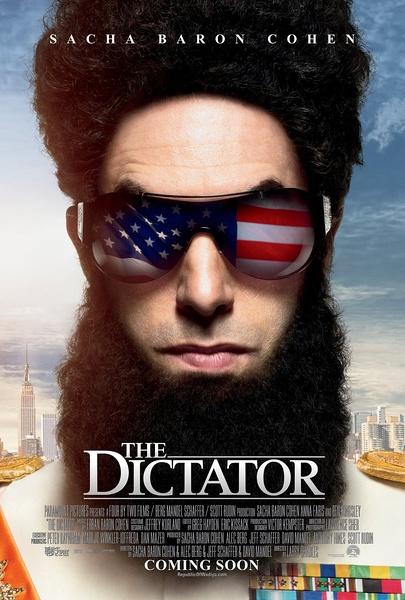 《独裁者》海报