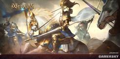 《魔法门之英雄无敌:王朝》评测:亚山世界的战斗仍未终止